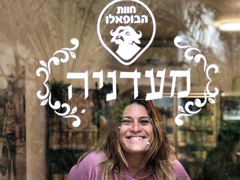 MYTM מירי יוסף - שיווק אתרי תיירות